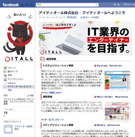 itallfacebook.jpg