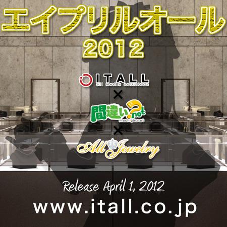 april2012.jpg